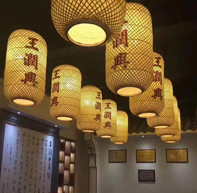广东玉润兴菜馆