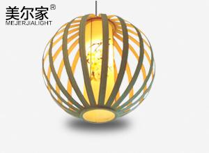 MEJ-6623竹艺吊灯