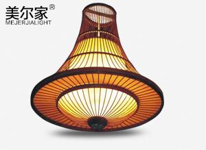 MEJ-8029竹艺吊灯