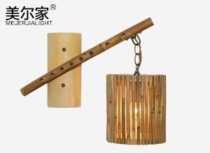 MEJ8131竹艺壁灯