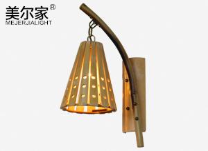 MEJ8134竹艺壁灯