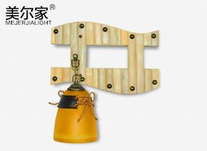 MEJ8130竹艺壁灯