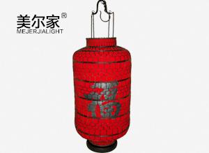 MEJ-8181铁艺编织灯笼