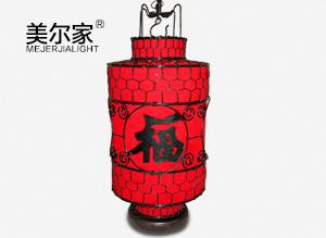 MEJ-8183铁艺编织灯笼
